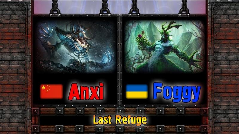 ►[Киберспорт Warcraft 3] Катка за пеньками. Валидольный Last Refuge [Warcraft 3] | 2