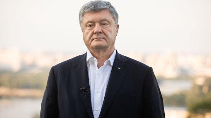 Петро Порошенко привітав українців з Днем Хрещення Русі-України