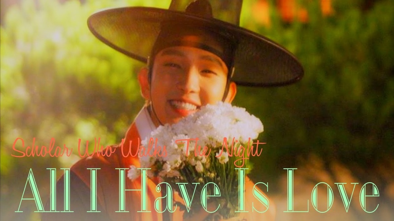 [HD]Lee Joongi ❤ 이준기 ❤ All I Have Is Love ❤밤을 걷는 선비 Scholar Who Walks The Night