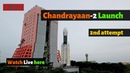 ISRO Live : Launch of Chandrayaan 2 Mission / GSLV MkIII - M1 – LIVE from Satish Dhawan Space Centre