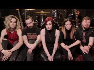 Agtm crowdfunding | съемки клипа heroin(e)