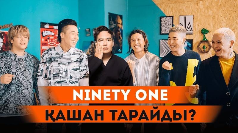 Ұят Абайды білмейтін иглздар Мұхит Сапарбаев Oybay Show