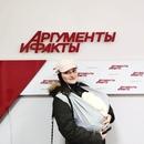 Маргарита Баулина фото №3