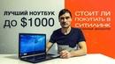 Обзор ноутбука Acer Aspire 7 A715 72G Опыт покупки в Ситилинк 2018г