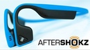 AfterShokz Trekz Titanium. Необычные bluetooth наушники с костной проводимостью звука. Конкурс.