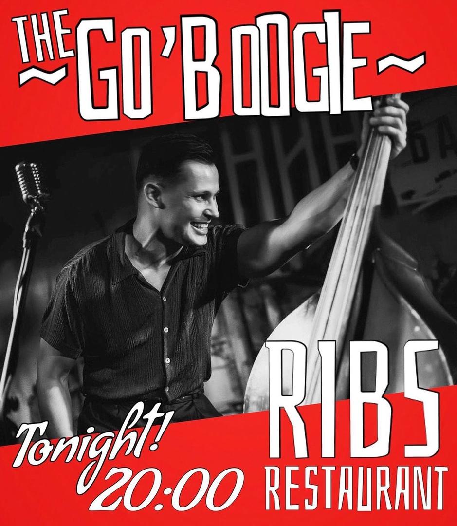 20.11 The Go Boogie в ресторане Рибс!