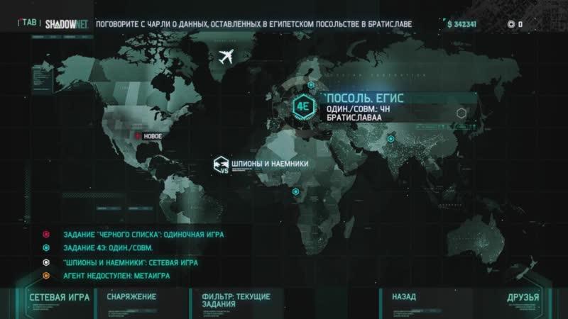 Splinter Cell - Blacklist ( 12 )
