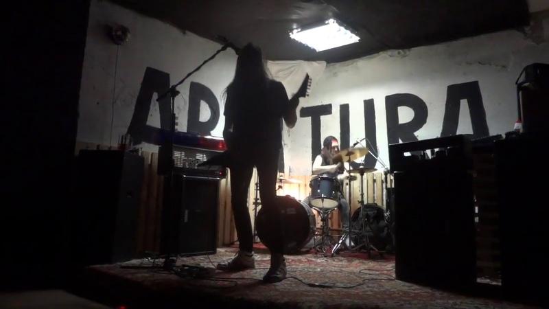 Black Ass Хуета Live @ Armatura 17 03 2019