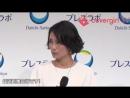 Презентация Daiichi Sankyo (18.9.20)