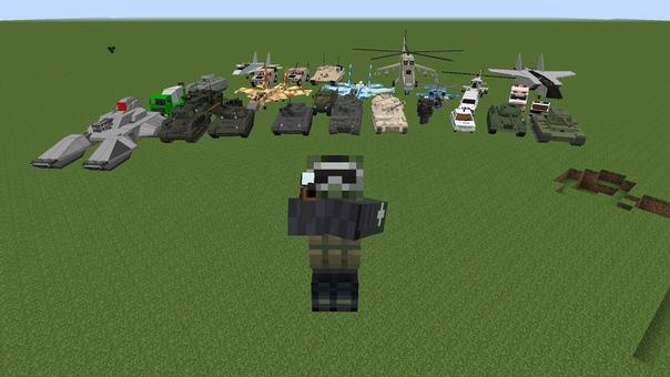 мод на военые машины в майнкрафт 1.7.10 #9