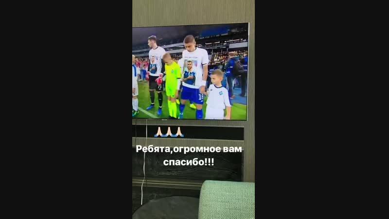 Андрій Ярмоленко подякував футболістам Динамо які одягли футболки з написом Ярмола ми з тобою 🙏