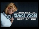 [Trance Voices] Headstrong feat. Shelley Harland - Helpless (Aurosonic Progressive Remix)