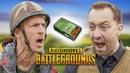 Ammo - PUBG Logic (handing your teammate a loaded weapon)   Viva La Dirt League (VLDL)