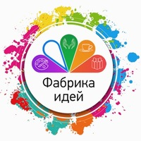 Логотип Фабрика идей арт пространство в Мурманске