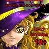 Бесплатно на 26-27 окт. Хэллоуин аниме пати 18+