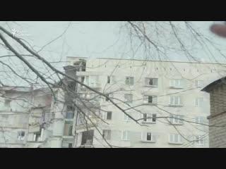 Магнитогорск. Живые. Уцелевшие при взрыве и родственники погибших - в фильме Марии Павловой.