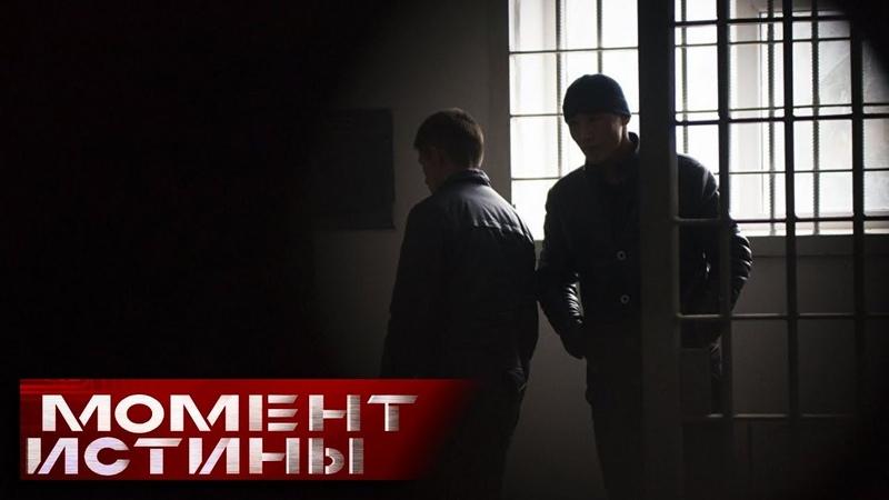 Выбьем показания силой Заговор против Кенана Джалилова ч 2