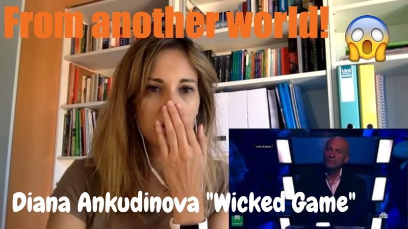 Diana Ankudinova singing Wicked game Video Reaction