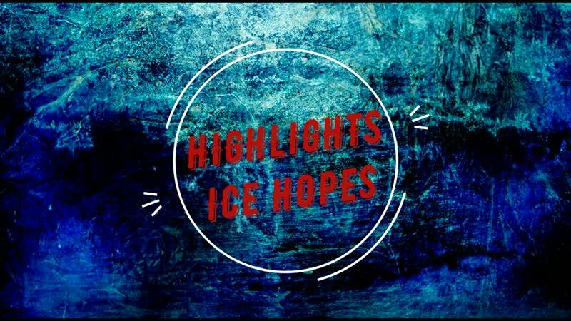 Черноокий ХК юность минск Турнир ICE HOPES