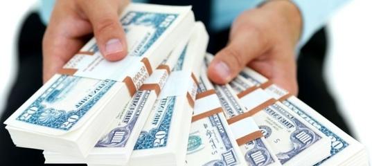 оформить кредит без справки о доходах украина взять кредит онлайн на карту с плохой кредитной историей без отказа 100000