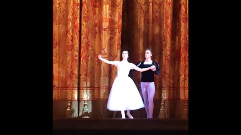 """Giselle"""" Curtain Call 31 05 2019 Svetlana Zakharova Denis Rodkin Olga Marchenkova Bolshoi Theatre 🎭"""