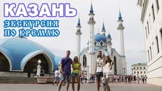 Экскурсия по Казанскому Кремлю. ПОЛНАЯ ВЕРСИЯ ВИДЕО
