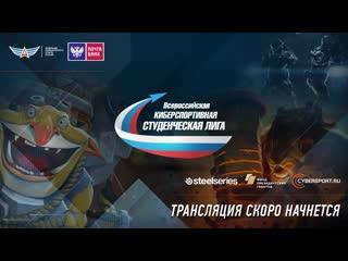 Студенческая лига 2019 | Финал | День 1