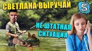 ЩУКА УКУСИЛА ВАЛАКАСА ЗА ЯЙЦО (РОФЛ КЛИНИК)