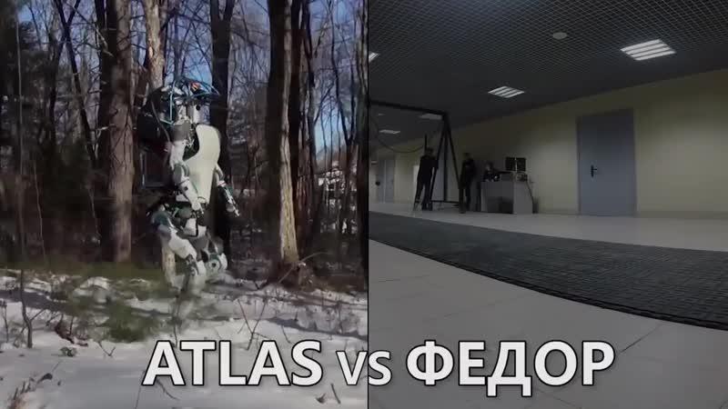 На этом видео видно, что робот Федoр застрелится хочет, но руки не сгибаются..mp4