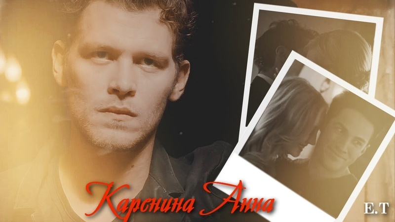 ● Tyler and Caroline (ft. Klaus) || КАРЕНИНА [ONE YEAR TOGETHER with xCaryLockwood]