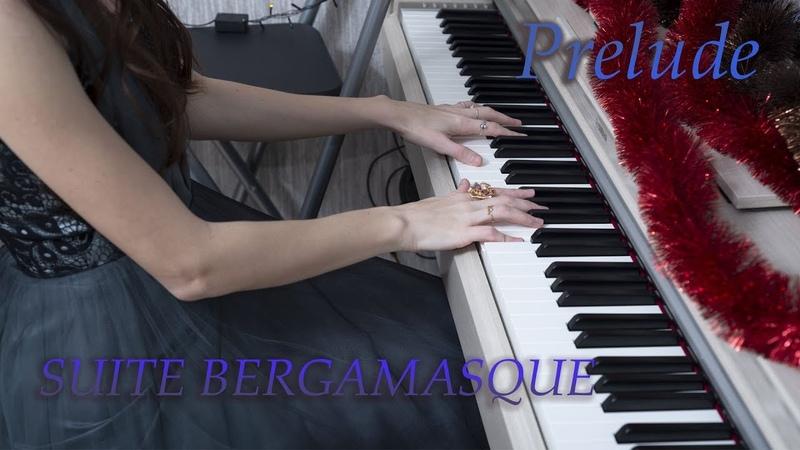 Suite Bergamasque - Prelude
