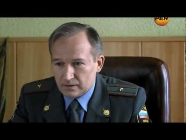 сериал Белые Волки спецназ полиции 3 серия