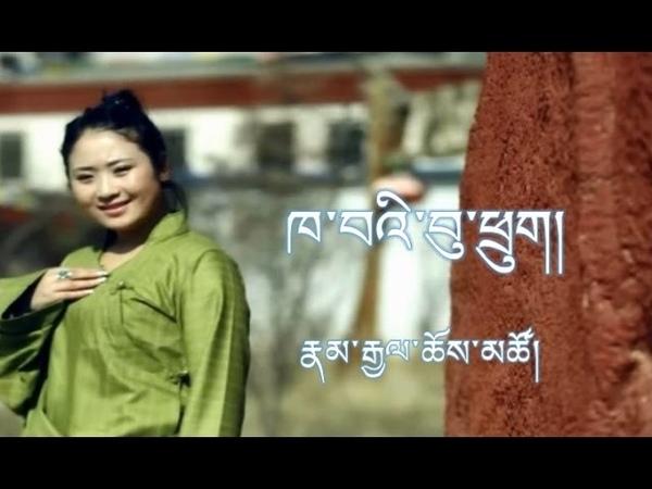 Namgyal Choetso 2015 Kawie budrig