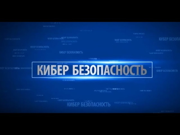 как установить антивирус ROMAD на свой компьютер windows