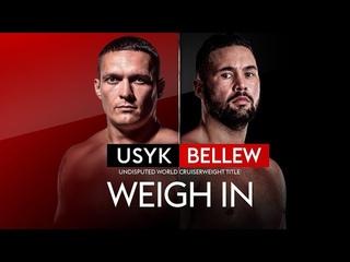 LIVE WEIGH IN! Oleksandr Usyk vs Tony Bellew 🥊