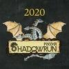 Shadowrun: Россия