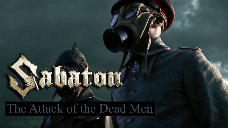 ◄ MR ► ♫ Sabaton The Attack of the Dead Men Cover на русском ¦ RADIO TAPOK ♫
