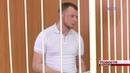 11 лет и 6 месяцев колонии строго режима за убийство 29-летней искитимки попросил у суда обвинитель