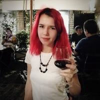 Анастасия Троянская