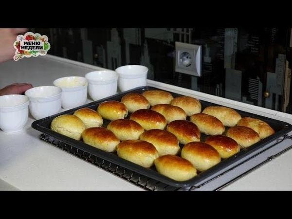 Кулинарный эксперимент - чем смазать тесто: белком, маслом, желтком или желтком с молоком?