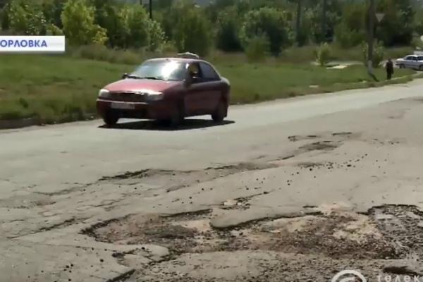 «Виновата Украина»: террористы «ДНР» ноются за ужасные дороги