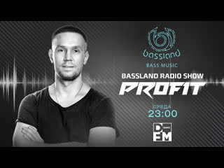 Bassland Show @ DFM () - Свежие DrumBass релизы. Mainstream, Neurofunk, Deep, Liquid
