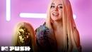 Ava Max Recreates Her Max-Cut Hairstyle | MTV Push