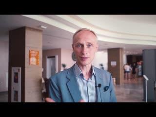 Приглашение Олега Гадецкого на открытый интенсив по теме отношений.
