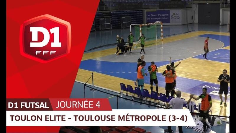 J4 : Toulon Elite Futsal - Toulouse Métropole FC