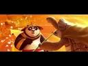 Кунг фу панда 3-Разговор с Угвеем