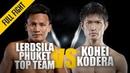 Lerdsila vs Kohei Kodera ONE Full Fight Muay Thai Magic April 2019