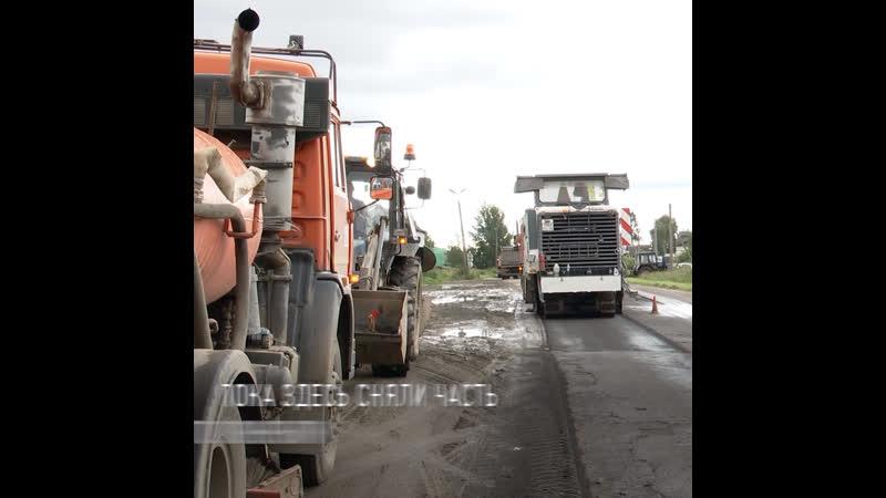 Ремонт дороги Прилуки-Дубровское