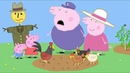 Peppa Pig Granny Pig's Chickens 19 episode 3 season HD