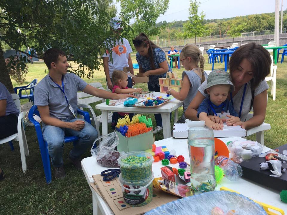 Форум молодых семей в Борисовке